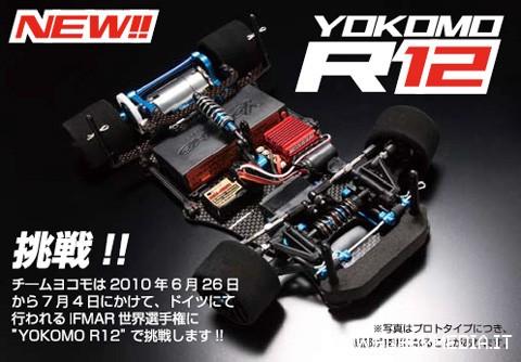 yokomo-r12