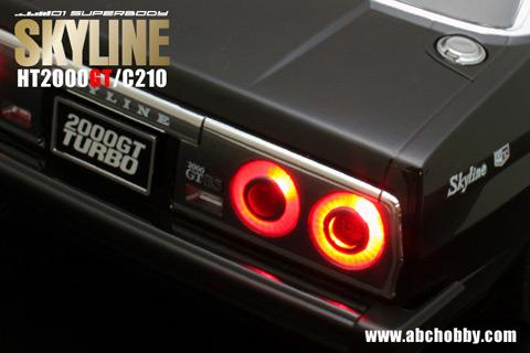 abc-hobby-skyline-ht2000-gt-c210-6