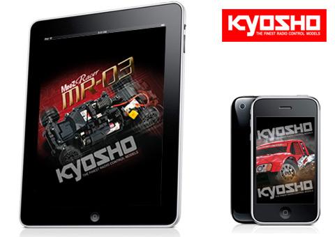 ipad-kyosho-iphone