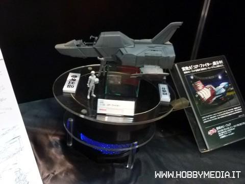 uc-hardgraph-ff-x7-core-fighter-mobile-suit-gundam-4