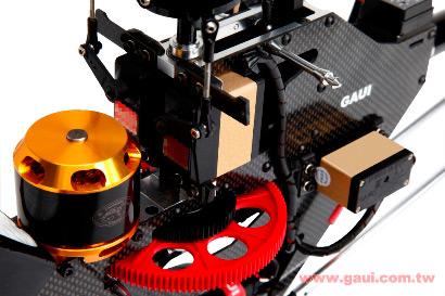 gaui-x5-fes-flybarless-3
