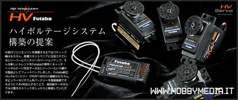 furaba-high-voltage-servo-2