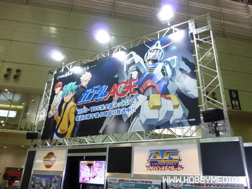 gundam-ace-tokyo-hobby-show-2011