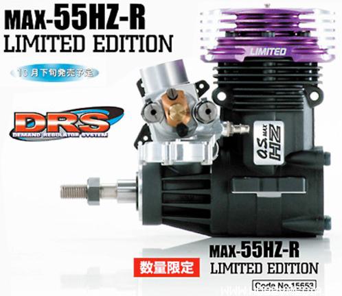 os-max-55hz-r-6
