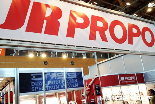 jr-propo-toy-fair-nuremberg-2012