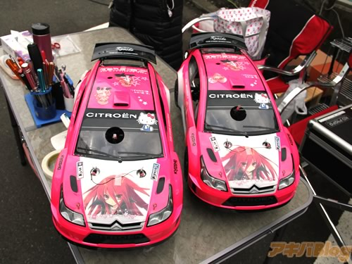 kyosho-trophy-papermoon-r-drift1