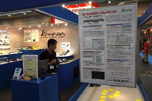 kawada-arsa-timing-software-0