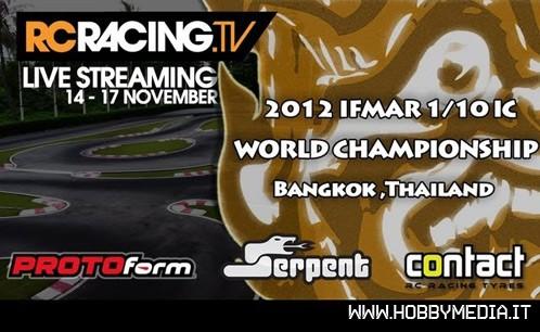 2012-ifmar-1-10-ic-world-championships