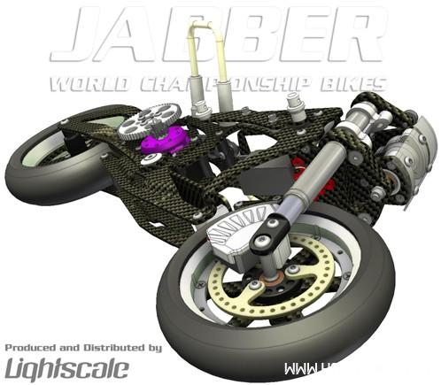 bigger-jabber-2013