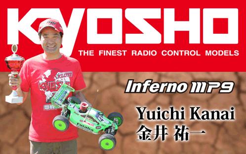 yuichi-kanai