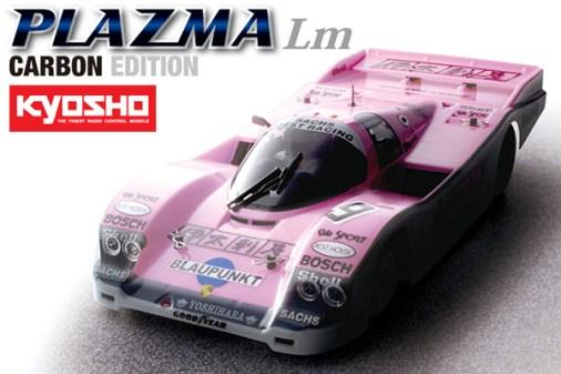 kyosho-plazma-lm-carbon-edition-4