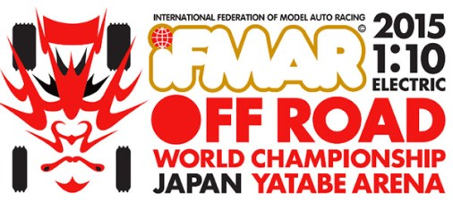ifmar-2015-1-10-off-road-world-championship