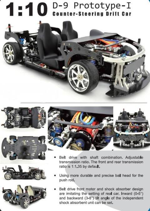 d9-prototype-1-drift-car