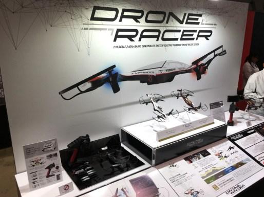 kyohso-drone-race-1