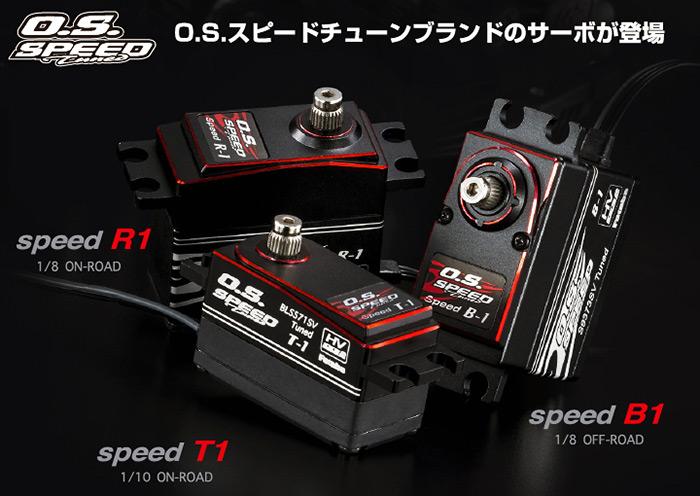 O.S.-Speed-Tuned