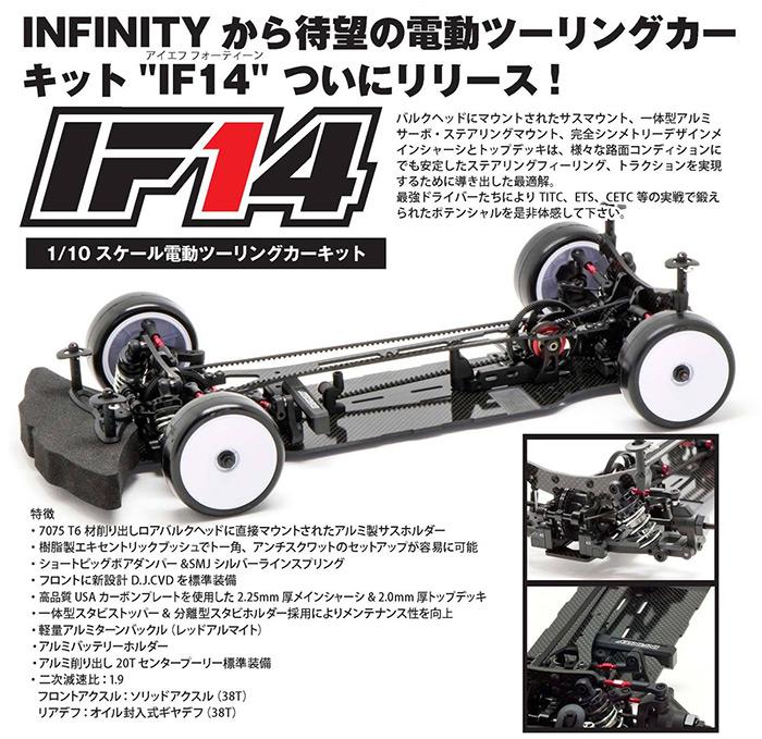 Infinity-IF14