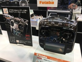 Futaba 18SZA e 18SZH 70th Anniversary Edition: Radiocomando per aeromodelli ed elicotteri RC