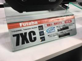 Radiocomando Futaba 7XC allo Shizuoka Hobby Show