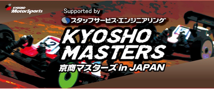 KYOSHO MASTERS in JAPAN 2018
