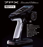 Futaba 7PX Limited Edition: radiocomando a volantino