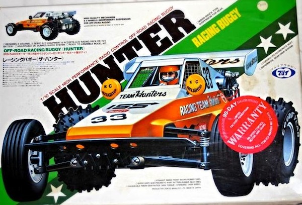 buggy tokyo Marui Hunter