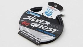Cavo in argento Hiro Seiko Silver Ghost 12 AWG