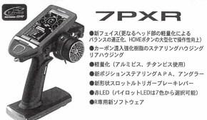 Futaba 7PXR - Nuova radio a 7 canali T-FHSS SR