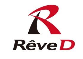 Rêve D: In arrivo un nuovo brand di Drift RC