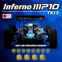 Kyosho: MP10 TKI2 Racing Buggy Kit