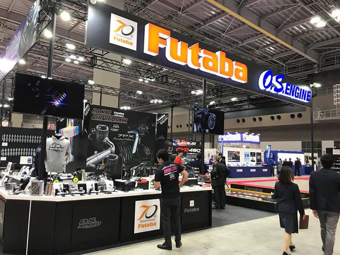 Futaba 7PX Limited Edition