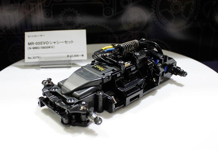 Mini-Z EVO