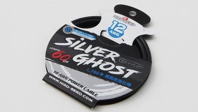 Hiro Seiko Silver Ghost 12 AWG wire