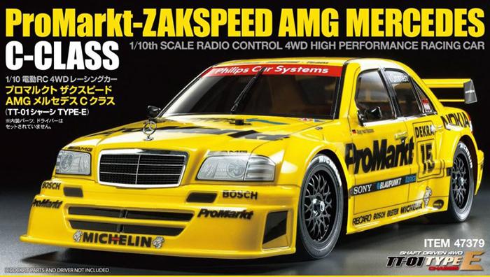 ProMarkt Zakspeed AMG Mercedes C-Class