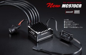 Futaba MC970CR ESC with Wireless Control Function