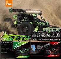 Team Magic SETH Desert Buggy 1/8th Scale RTR