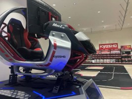 Kyosho MiniZ - RC RIDE-ON System 4D Experience