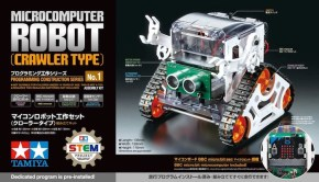TAMIYA reveals a ROBOT Crawler with BBC Micro:Bit