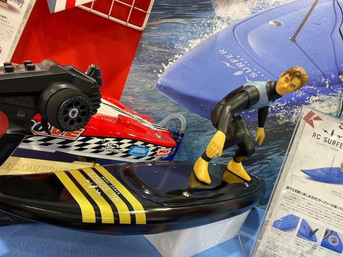 RC Surfer 4 Readyset