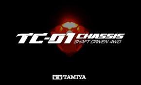 Tamiya: Formula E TC01 chassis Kit Teaser