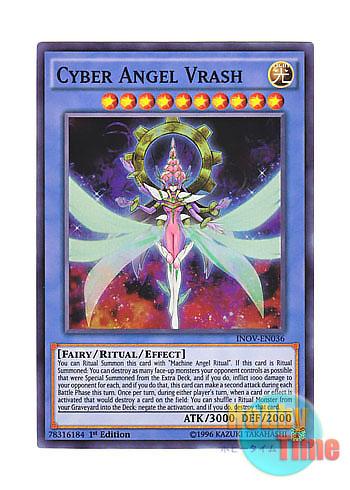 英語版 INOV-EN036 Cyber Angel Vrash サイバー・エンジェル-美朱濡 ...