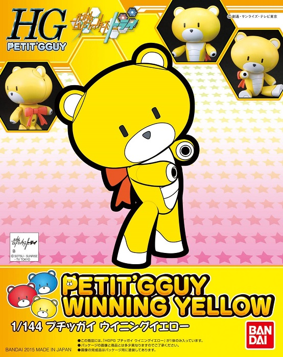 BANDAI 200584 BUILD FIGHTERS TRY WINNING YELLOW PETIT-BEARGGUY MODEL KIT