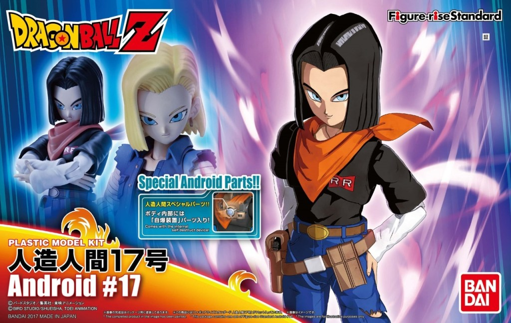 Figure rise Standard Android 17