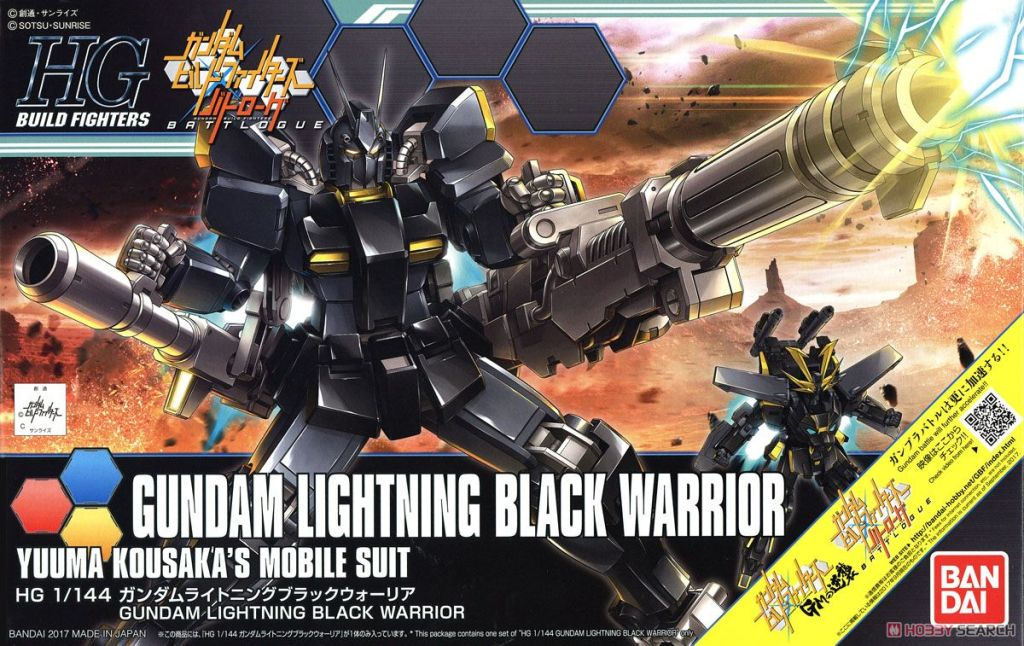 HGBF061 1/144 Gundam Lightning Black Warrior