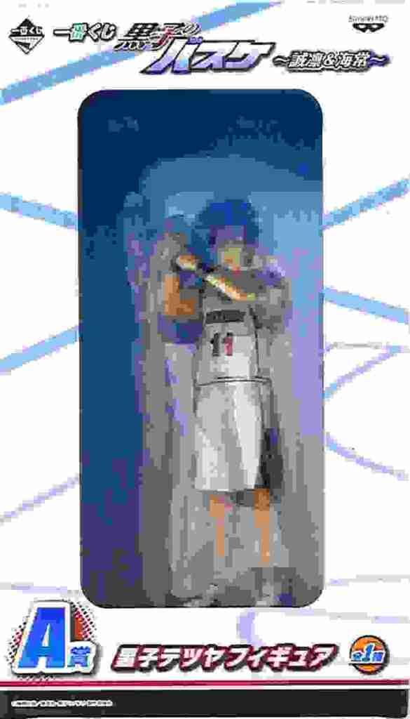 Banpresto Ichiban Kuji HE BASKETBALL WHICH KUROKO PLAYS?  Kuroko Tetsuya