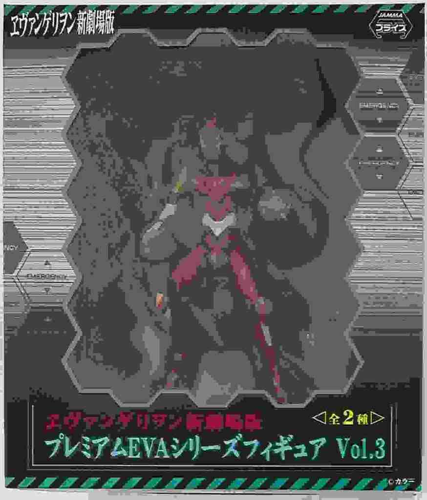 Sega Premium EVA Figure 3 Rebuild of Evangelion EVA No.2
