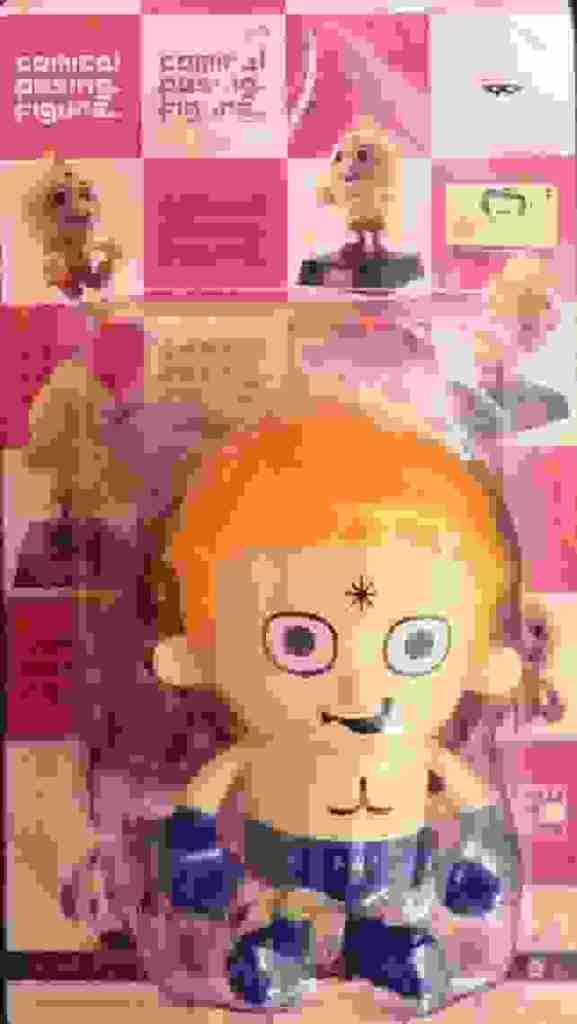 Banpresto comical posing figure 01 / Kinnikuman Full 5 Piece Set Terryman