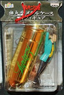 Banpresto bullet-shaped metal case and figures Lupin