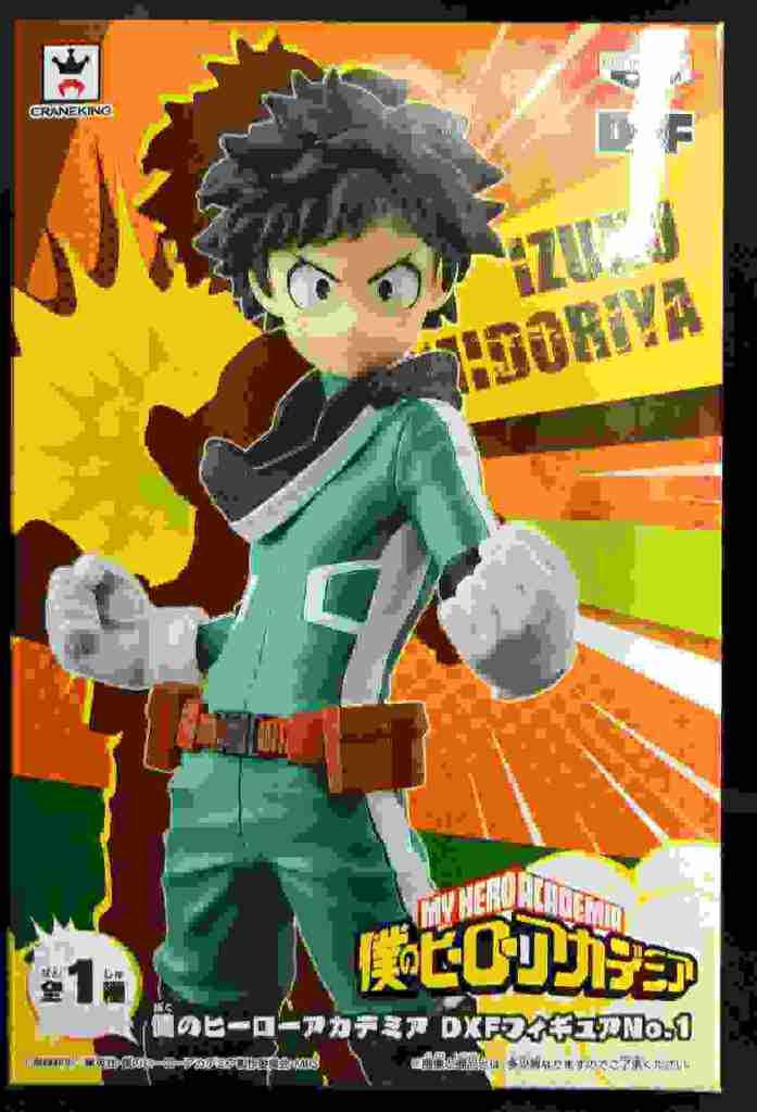 Banpresto DXF figure My Hero Academia Izuka Midoriya