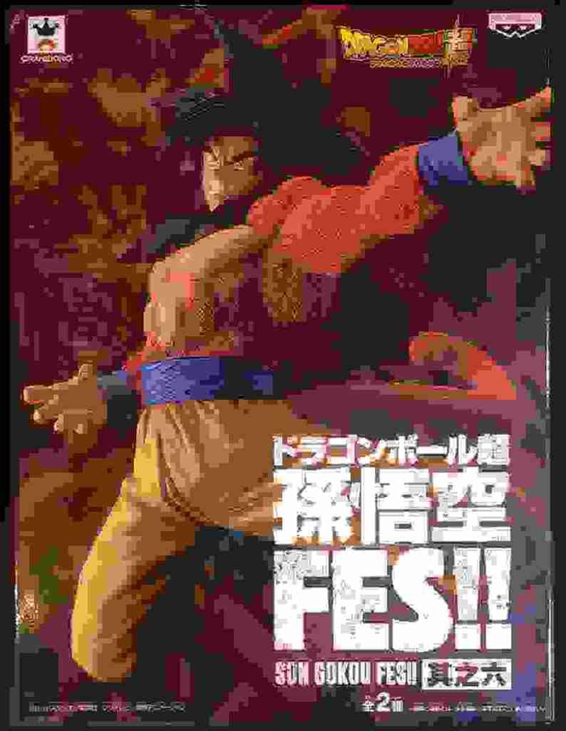 Banpresto Son Goku FES !! 之 之 六 Dragon Ball Super SS4 Son Goku