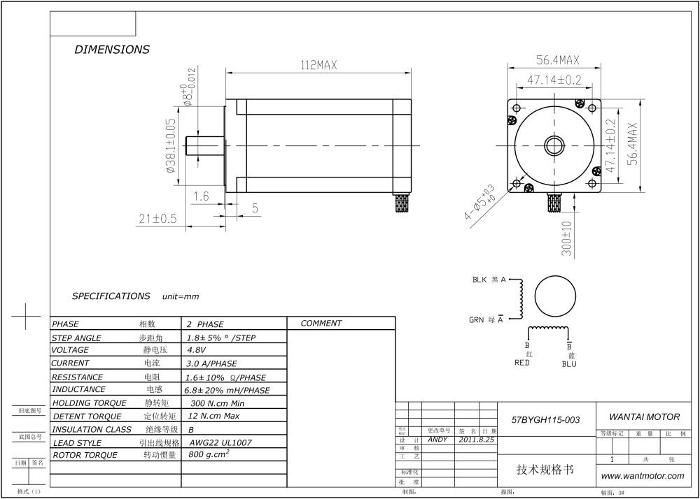 medium resolution of nema 23 stepper motor wiring diagram wiring library rh 48 yoobi de nema 23 wiring configuration
